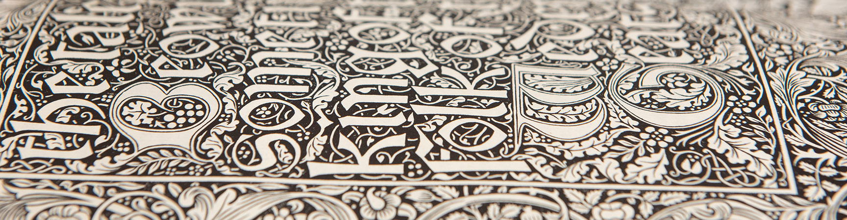 Detail of a decorative black and white print