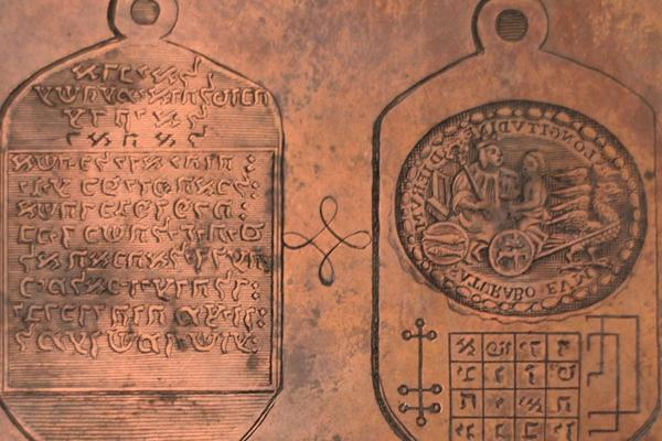Two copperplates displaying images and text