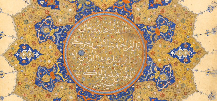 A page with lines of text on a gold background surrounded by blue and gold embellishments